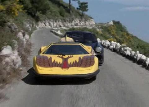 mystery star car